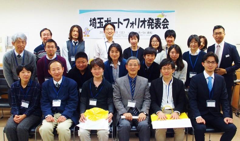 ポートフォリオ発表会明医研主催