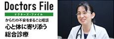 bnr_docfile_ichikawa
